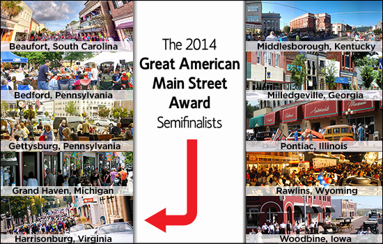 2014 Great American Main Street Awards